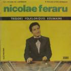 album_solo1984